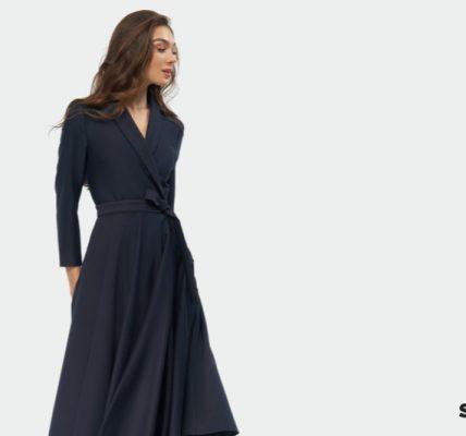 Sukienki w literę A
